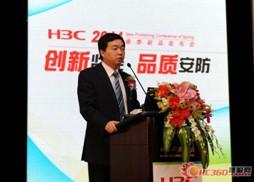 H3C启动2011春季新品发布 创新成为亮点