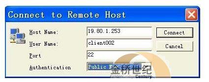 配置SSH终端服务RSA验证方式示例