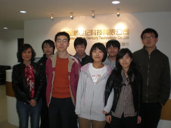 """2012年""""H3C杯""""全国大学生网络技术赛前培训圆满结束!!"""