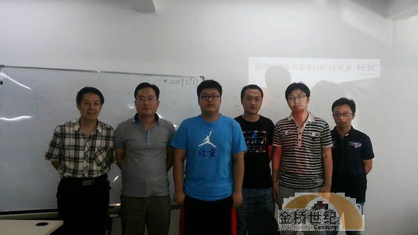 金桥世纪H3CTE培训课程顺利开班