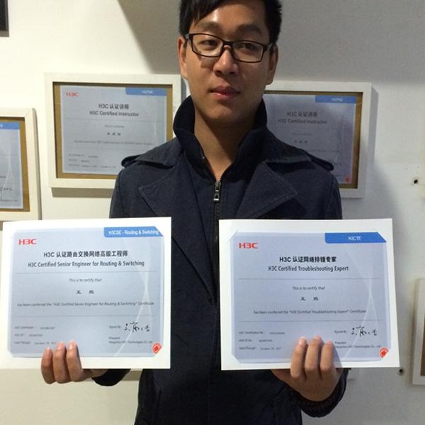 13期集训营学员3名通过TE考试