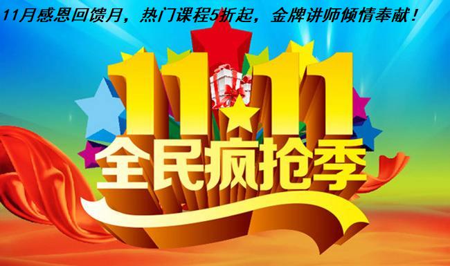 热烈祝贺李振国老师连续11年,郝文凯老师连续3年获得H3C金牌讲师称号!!!